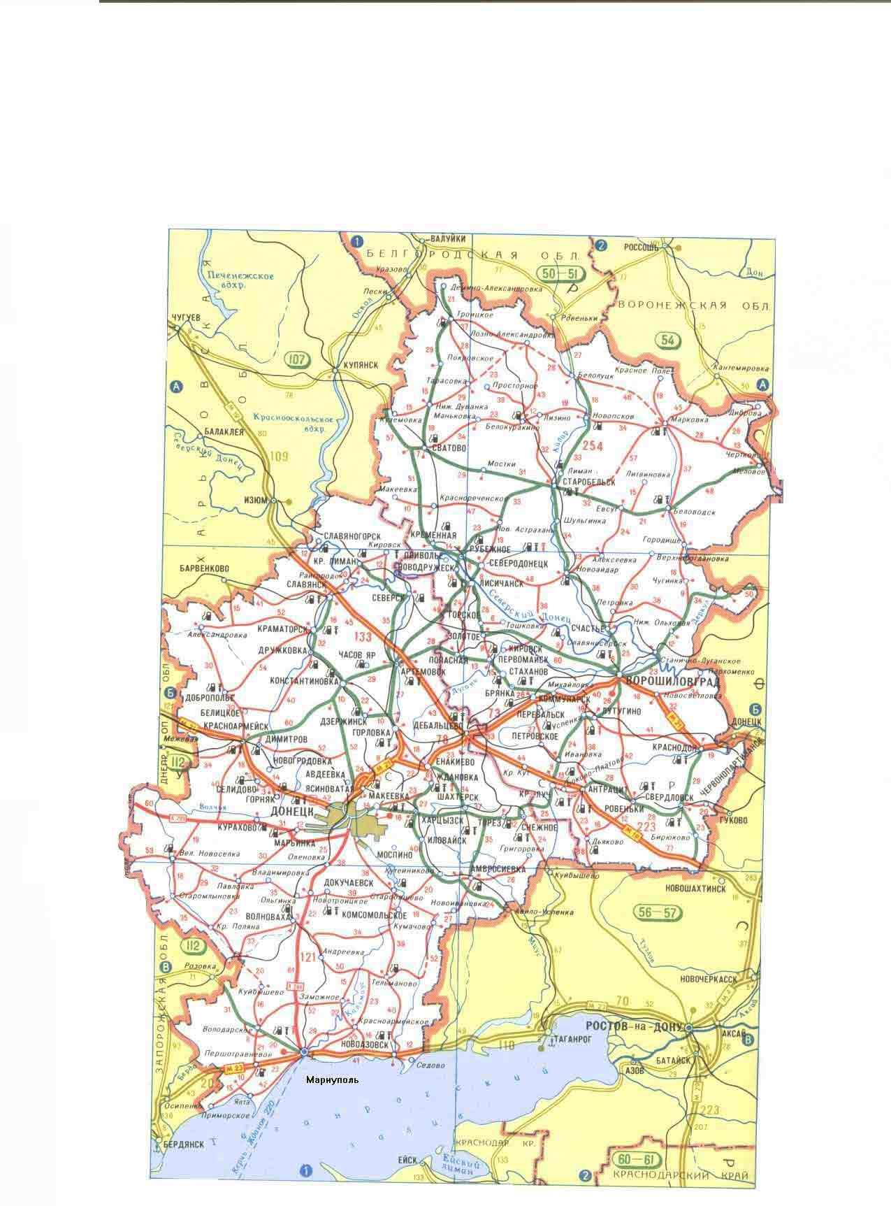 Автомобильная карта донецкой области